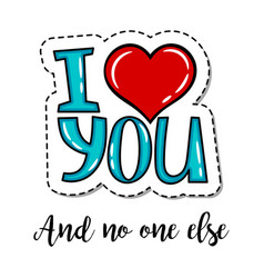 patch element i love you lettering vector image