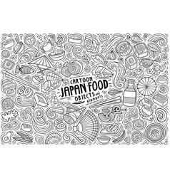 Set japan food theme items objects vector