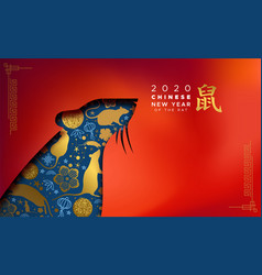 chinese new year 2020 gold red papercut rat card vector image