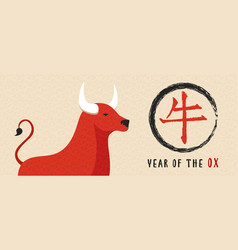 Chinese new year ox 2021 red cartoon animal banner vector