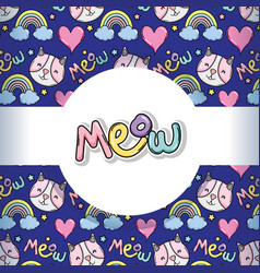 Meow pattern background vector