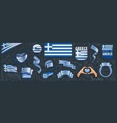 Set national flag greece in vector