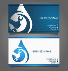 Business card for repair of plumbing and sanitary vector