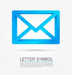 volume letter symbol vector image