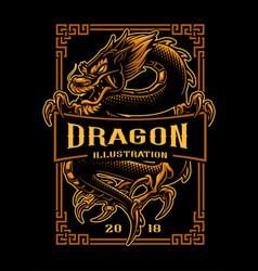 dragon t-shirt design vector image vector image