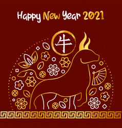 Chinese new year ox 2021 gold outline icon card vector