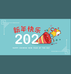 Chinese new year rat 2020 funny party mouse card vector
