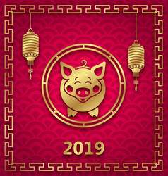 happy chinese new year 2019 with golden pig zodiac vector image