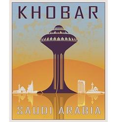 Khobar vintage poster vector