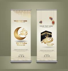 Set roll up banner eid al adha mubarak vector