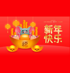Chinese new year rat 2020 card cute fun gold sycee vector