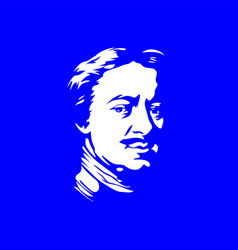 Portraits of famous russian peter the great vector