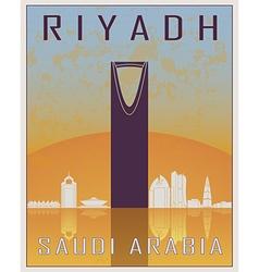 Riyadh vintage poster vector