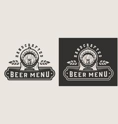 vintage monochrome brewing emblem vector image