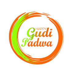 circle with inscription inside - happy gudi vector image