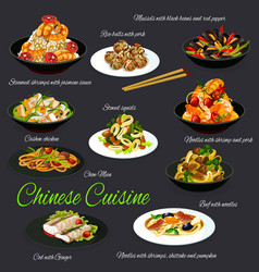 Chinese traditional cuisine restaurant dishes vector