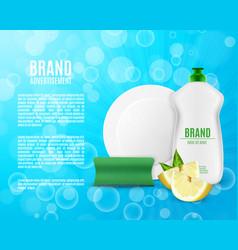 Dishwashing liquid bottle vector