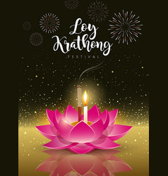 Happy loy krathong festival travel thailand vector