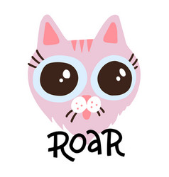 cute pink cat with big eyes on white backdrop vector image