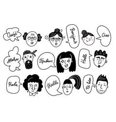 multiethnic men and women saying hello vector image
