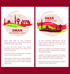 oman national day with text vector image