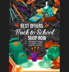 School supplies sale banner discount offer design vector