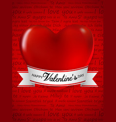 valentines day volumetric heart with ribbon vector image