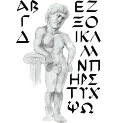 greek font with a statue character vector image