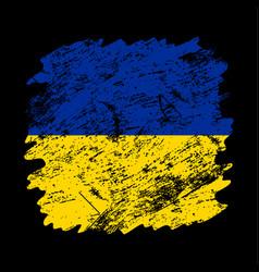 ukraine flag grunge brush background old brush vector image