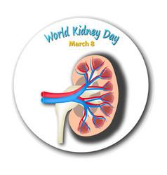 world kidney day round emblem vector image vector image