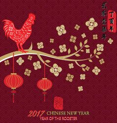 2017 chinese new yearyear of the rooster vector