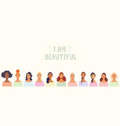 I am beautiful vector