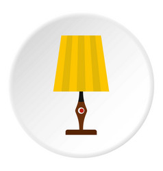 Open book with yellow pages icon circle vector