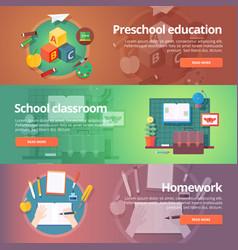 preschool education kindergarten childhood vector image vector image