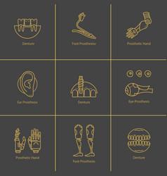 icon set medical prostheses vector image