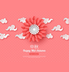 Chinese mid autumn festival design paper cut vector