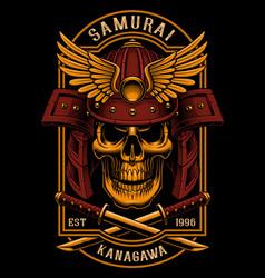 Skull samurai poster design vector