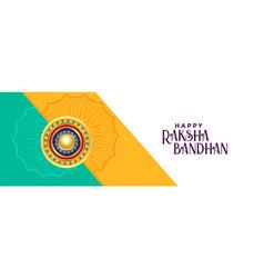 elegant raksha bandhan festival banner design vector image