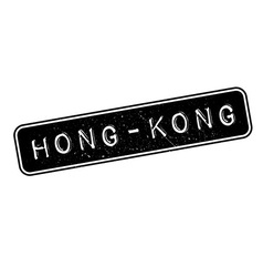 Hong-Kong rubber stamp vector image