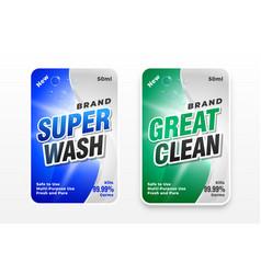 Super wash cleaner detergent labels set two vector