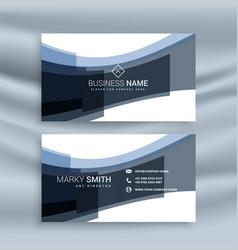 Abstarct wavy shape business card design vector