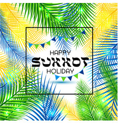 For the jewish holiday sukkot vector