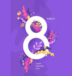 International womens day march 8 banner vector