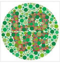 can you see the love vector image vector image