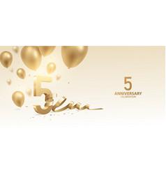 5th anniversary celebration background vector