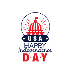 happy independence day emblem silhouette of vector image