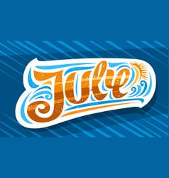 Logo for july vector