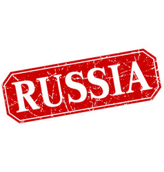 russia red square grunge retro style sign vector image
