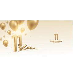 11th anniversary celebration background vector