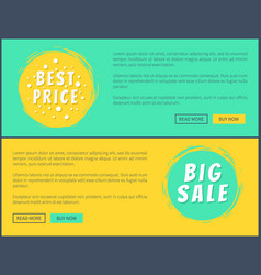 Best price big sale web posters with buttons set vector